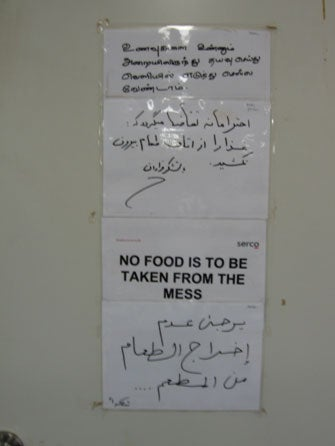 Sign on dining room door, Leonora immigration detention facility