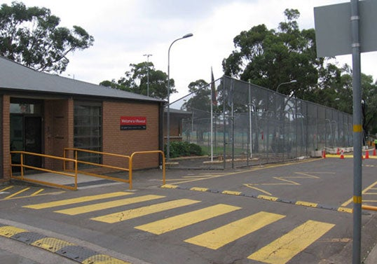 Entrance, Villawood IDC