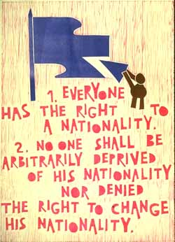UDHR poster right to nationality