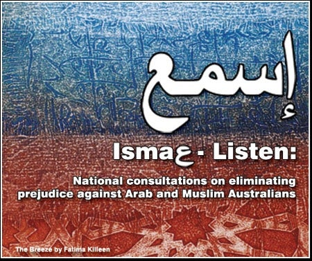 Cover of the Isma report about Arab Australians and human rights