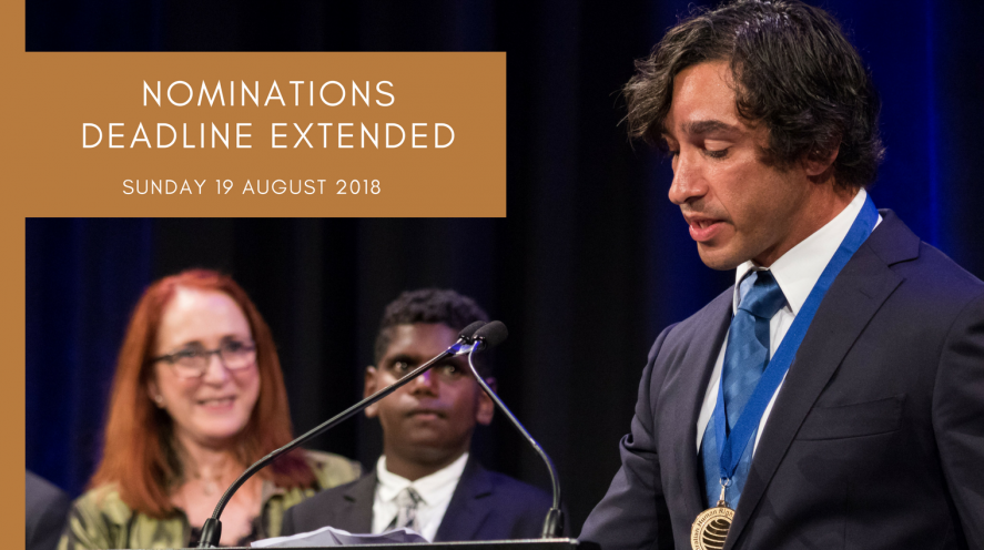 Nominations deadline extended - Sunday 19 August 2018