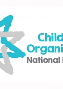 Child Safe Organisations: National Principles