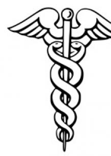 Caduceus symbol. Public domain from Wikipedia
